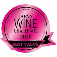 Best Value JWC 2020