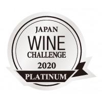 Platinummedaille JWC 2020