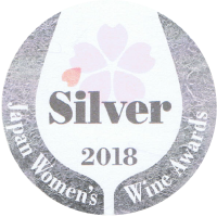 Silbermedaille Sakura 2018