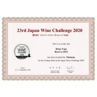 Urkunde Platiniummedaille JWC 2020